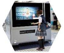 Smart-vending
